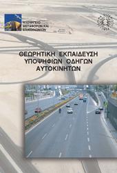 book_Auto