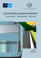 book_peib